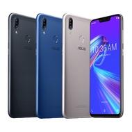 ASUS 華碩 ZenFone Max M2 (4GB/64GB) ZB633KL 全螢幕電力怪獸 (贈鋼保+保護套)神秘黑
