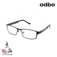 【odbo】1707 C1D 黑色 設計款 鈦金屬框 光學鏡框 JPG 京品眼鏡
