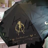 「現貨」美少女戰士 上海站 雨傘