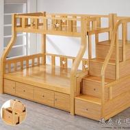 MIT 樂寶親子實木雙層床 (樓梯型) A013-318