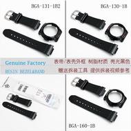 Original Casio Baby-G watch accessories bga-130 \ / 131 \ / 160 bright black strap case frame