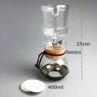 Cold brew coffee pot / ice maker cold brew coffee maker 400ml / iced drip coffee / cold brew dripper