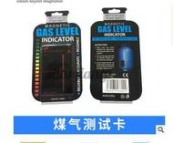Cylinder Gas Magnetic Tool Gas Tank Level Indicator Propane Butane LPG HOT SALE