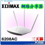 訊舟 BR-6208AC AC750 多模式無線網路分享器