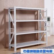 四層鋼製組合置物架 可承重180kg 倉儲架 收納層架 收納櫃 展示架 角鋼架 書架 角鐵架 檔案架 鐵架 置物架