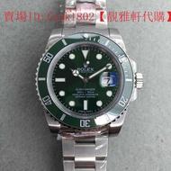 ROLEX Submariner 勞力士 SUB 綠水鬼(N廠V5S版)