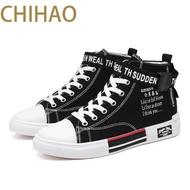 รองเท้าผ้าใบสีดำ รองเท้าวิ่งชาย รองเท้าผ้าใบผู้ชาย รองเท้าคัชชู รองเท้าแฟชั่นญ รองเท้าแฟชั่น รองเท้าผ้าใบผู้ชาย แฟชั่นลำลอง หุ้มข้อ