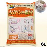 日本製 OKARA 日立豆腐砂 / 豆腐砂 / 除臭級 抗菌環保砂可倒馬桶 6L~超取限1包