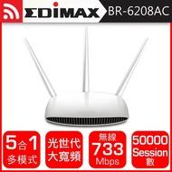 【EDIMAX 訊舟】BR-6208AC AC750多模式無線網路寬頻分享器