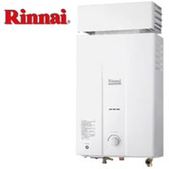 【促銷+獨家含水盤】Rinnai林內 10L屋外抗風型自然排氣熱水器RU-B1021RF/RU-A1021RF(桶裝瓦斯) 送安裝