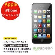 EyeScreen Apple iPhone5/5s/5c/SE Everdry AGC 9H 0.28mm 螢幕保護貼