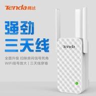 【現貨➣雙10特惠】Tenda騰達A12 Wifi增強訊號加強接收器 無線WIFI訊號放大器 網路增強器 訊號加大增強器