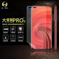 【o-one大螢膜PRO】realme X50 Pro 滿版全膠手機螢幕保護貼(SGS環保無毒 超跑頂級犀牛皮 台灣製)