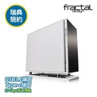 Fractal Design Define R6C 白 電腦機殼