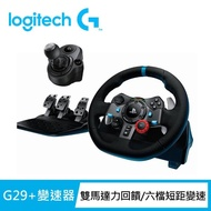 【Logitech G】G29賽車方向盤+Driving Force Shifter