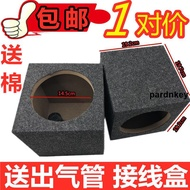 6.5 Inch Square Speaker Wooden Box Car Subwoofer Empty Box