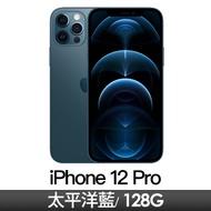 Apple iPhone 12 Pro 128GB 太平洋藍色 MGMN3TA/A