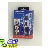[104現貨]  國際牌 Panasonic ER-GN30 ERGN30 GN30 水洗式電動修容刀 鼻毛器 修容器 鼻毛刀