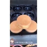 超大顆脆皮紅豆餅技術教學