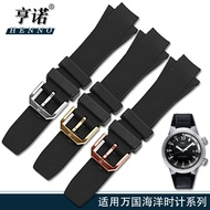 Convex Interface Silicone Watch Band Substitute IWC IWC354807 Pin Buckle Rubber Strap