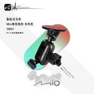 3M07 黏貼式支架【Mio專用滑扣 多角度】適用於 Mivue c515 c380 c355 c350 c335