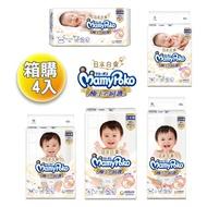 滿意寶寶 Mamy Poko 極上呵護尿布/紙尿褲/黏貼型尿布 3S/S/M/L/XL