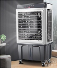 220V空調扇冷風機家用加水制冷小型商用工業冷風扇水空調水冷大型