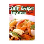 Books Diet Books Life Books  I Love Chinese Food  MSB001-7 Cooking Books English Books Paperback English New Chinese Recipes