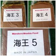 (Repack) Pellet Marubeni Nisshin Feed No.3, No.4 & No.5 ( Halus )