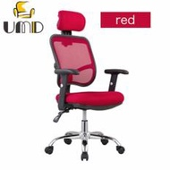 Ergonomic High Back Mesh Office Chair Swivel/Tilt/Lumbar Support J24 (Red) (Free Installation for purchase of 2 chairs & above)