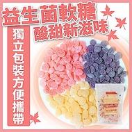巧益 益生菌軟糖-原味 (112g)