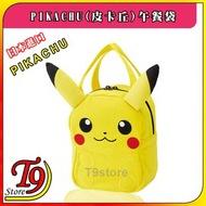 【T9store】日本進口 Pikachu (皮卡丘) 午餐袋