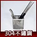 阿仁304不鏽鋼 網格狀 餐具架 筷架 瀝水架 瀝水籃 置物籃 筆筒