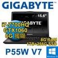 【上震科技】技嘉 P55W V7-i7-7700HQ/8G DDR4/256G SSD+1TB/GTX1060 6G