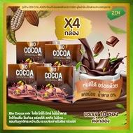 Bio Cocoa mix [ เซ็ต 4 กล่อง ] ไบโอ โกโก้ มิกซ์ ( 10 ซอง / กล่อง )