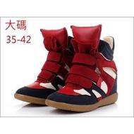 新品特價820售價1020no.0220大尺碼內增高球鞋紅藍色尺碼35-42偏大半碼(韓內增高運動鞋)888chu