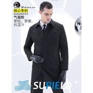 Supield素湃黑科技藍奇熱宇航氣凝膠保暖衣中長款商務棉服男P615
