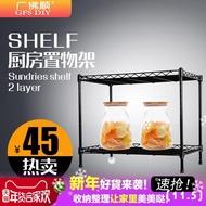 精品長45/50/60寬20/25/30高40小型置物架桌面雙層廚房架子窄調料收納。90154