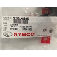 KYMCO 光陽正廠 LKG2 火星塞蓋 RACING KING 150.180 DINK 300i G-DINK II