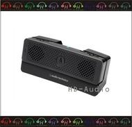弘達影音多媒體 Audio-Technica AT-SP03BT 黑 藍牙喇叭 無線音箱系統高質量聲音