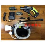 黑手專賣店 配2.0AH雙電池 WORX 威克士 WU629 20V高壓鋰電清洗機 高壓清洗機 充電洗車機 充電洗車槍