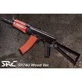 < WLder > SRC AK74U 全金屬 電動槍 三代 (AK47 AKM PMC BB槍BB彈玩具槍模型槍步槍狙擊槍卡賓槍衝鋒槍