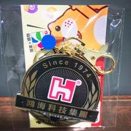 鴻海 紀念悠遊卡 內含儲值金