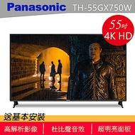 Panasonic國際牌55型4KUHD 液晶電視TH-55GX750W+TU-L700M