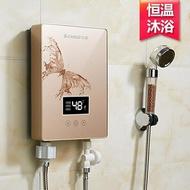電熱水器 220V 即熱式電熱水器洗澡淋浴速熱型家用小型衛生間  JD 玩趣3C