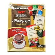 UCC Exploration Drip Coffee Variety Pack 12P consist of 12 different types of coffee in a bag
