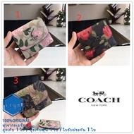 New Coach F25930 กระเป๋าสตางค์ผู้หญิงใบสั้นพิมพ์ลายดอกไม้หนังแท้ 100% กระเป๋าใส่เหรียญพับได้ ที่ใส่บัตรแฟชั่นสบาย ๆ กระเป๋าสตางค์ กระเป๋าสตางค์