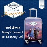 โปรโมชั่น **สินค้าพร้อมส่ง** กระเป๋าเดินทาง 's Frozen 2 ลิขสิทธิ์แท้ 's ลดกระหน่ำ กระเป๋า เดินทาง ของ เด็ก กระเป๋า เดินทาง เด็ก นั่ง ได้ กระเป๋า เดินทาง สำหรับ เด็ก