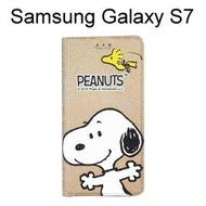 SNOOPY 彩繪皮套 [相逢] Samsung Galaxy S7 G930FD 史努比【正版授權】