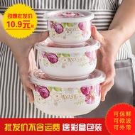 陶瓷保鮮碗三件套樂冰箱收納盒上班族便當密封扣帶蓋大號面碗定購